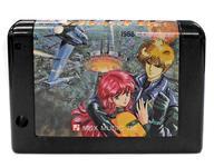 【中古】MSX2 カートリッジROMソフト アレスタ (箱説なし)