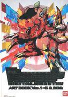 【エントリーでポイント10倍!(4月28日01:59まで!)】【中古】アニメムック デジタルモンスター ART BOOK Ver.1-5&20th【中古】afb