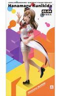 【中古】フィギュア 国木田花丸 「ラブライブ!サンシャイン!!」 Birthday Figure Project 1/8 ABS&PVC製塗装済み完成品 電撃屋限定