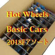 【新品】ミニカー 1/64 Hot Wheels Basic Cars 2018Fアソート [C4982-99BF]