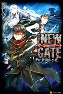 【中古】ライトノベルセット(その他) ☆未完)THE NEW GATE 1~11巻セット / 風波しのぎ【中古】afb