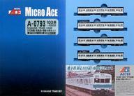 【中古】Nゲージ(車両) 1/150 103系-1000 千代田線 改良品 増結4両セット [A0793]【タイムセール】