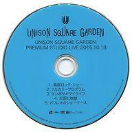 【中古】邦楽DVD UNISON SQUARE GARDEN / UNISON SQUARE GARDEN PREMIUM STUDIO LIVE 2015.10.18