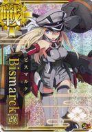 【中古】艦これアーケード/戦艦/ホロ仕様/艦これアーケード VERSION A REVISION 3 Bismarck改(ホロ)(装甲↑)