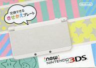 【中古】ニンテンドー3DSハード Newニンテンドー3DS本体 ホワイト(状態:内箱欠品)