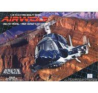 【中古】フィギュア [動作不良品] 新世紀合金 SGM-08 1/48 AIR WOLF 「超音速攻撃ヘリ エアーウルフ」