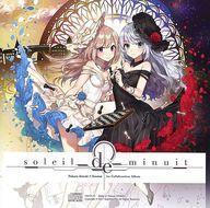 【中古】同人音楽CDソフト soleil de minuit / soleil de minuit
