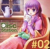 【中古】WindowsVista/7/8/8.1/10 CDソフト DiscStation(ディスクステーション) Re#02