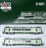 【新品】Nゲージ(車両) HOゲージ 1/80 キハ110 200番台(M+T) 2両セット [3-521]