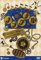 【中古】邦楽DVD 岡本信彦×Trignal / Okamoto Nobuhiko × Trignal JOINT LIVE 2017 ノブグナル