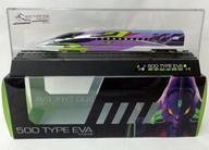 【中古】Nゲージ(ストラクチャー・アクセサリー) 1/150 500 TYPE EVA 「新世紀エヴァンゲリオン」 新幹線:エヴァンゲリオンプロジェクト 乗車記念品