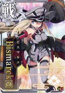 【中古】艦これアーケード/戦艦/艦これアーケード VERSION A REVISION 3 Bismarck改(回避↑)【タイムセール】