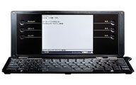 【中古】WindowsXP/Vista/7/8/8.1/10/MacOSX10.5以降ハード デジタルメモ Pomera(ポメラ) DM100 [ブラック](状態:本体のみ、本体状態難)