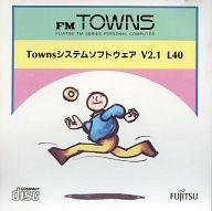 【中古】FMTソフト TownsシステムソフトウェアV2.1L40