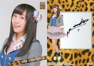 【中古】アイドル(AKB48・SKE48)/NMB48トレーディングコレクション SR051 : 薮下柊/スペシャルレアカード(直筆サインカード)(/50)/NMB48 トレーディングコレクション【タイムセール】