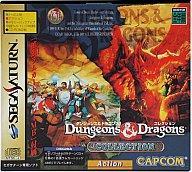 【中古】セガサターンソフト ダンジョンズ&ドラゴンズ コレクション(状態:外箱・4Mカートリッジ欠品)