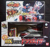 【中古】おもちゃ [ランクB] DX龍召機甲ドラグバイザー 「仮面ライダー龍騎」