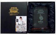 【中古】小物(女性) [特典付き] 須田亜香里(SKE48)/6位 個別レプリカトロフィー 「AKB48 49thシングル選抜総選挙~まずは戦おう!話はそれからだ~」 AKB48グループショップ予約限定