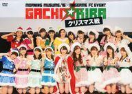 【中古】その他DVD MORNING MUSUME。'16 × ANGERME FC EVENT GACHI☆KIRA クリスマス戦