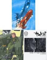 【中古】アニメBlu-ray Disc 宇宙戦艦ヤマト2202 愛の戦士たち 4 [特別限定版]