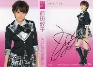 【中古】アイドル(AKB48・SKE48)/AKB48 トレーディングコレクション SP14S : 前田敦子(直筆サイン入り)(/120)/AKB48 トレーディングコレクション