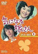 【中古】国内TVドラマDVD 気になる嫁さん DVD-BOX(1) [期間限定生産]