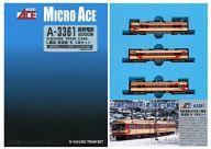 【中古】Nゲージ(車両) 1/150 長野電鉄 2000系 C編成・新塗装・冬 3両セット [A3361]