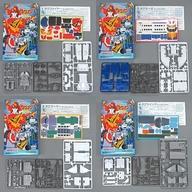 【中古】食玩 プラモデル 全4種セット 「勇者指令ダグオン ダグオンガム」