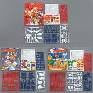 【中古】食玩 プラモデル 全3種セット 「勇者指令ダグオン BIGダグオンガム」