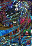 【中古】ドラゴンボールヒーローズ/アルティメットレア/ユニバースミッション3弾 UM3-036 [アルティメットレア] : ロベル
