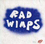 開催中 送料無料 smtb-u 中古 ブランド激安セール会場 邦楽CD RADWIMPS 帯付 もしも