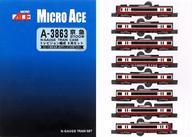 【中古】Nゲージ(車両) 1/150 京急2100形・トレビジョン編成 8両セット [A3863]