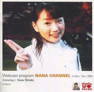 【中古】アニメ系CD 水樹奈々 / NANA CHANNEL in Nov.-Dec.1999(状態:歌詞カード状態難)
