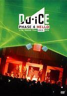【中古】邦楽DVD Da-iCE / Live House Tour 2015-2016 -PHASE 4 HELLO-[初回盤・2枚組]
