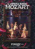 【中古】ミュージカルCD L'OPERA ROCK MOZART[rouge ver.]