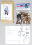 【中古】フィギュア コブラ男 「仮面ライダー」 ソフビキット