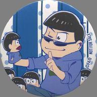 【中古】バッジ・ピンズ(キャラクター) カラ松 オリジナル缶バッジ 「パペッと! おそ松さん」 オリジナル缶バッジプレゼントキャンペーン 当選品
