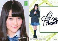 【中古】アイドル(AKB48・SKE48)/SKE48 トレーディングコレクション part5 SPS40 : 【ランクB】☆木本花音/直筆サインカード(/50)/SKE48 トレーディングコレクション part5