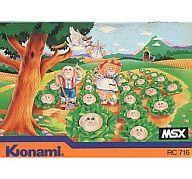 【中古】MSX カートリッジROMソフト キャベッジ パッチ キッズ (箱説なし)