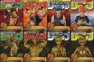 【中古】フィギュア 全8種セット ジャンプ50周年 アニバーサリーフィギュア-SPECIAL-2