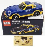 【中古】ミニカー 1/57 ABARTH 124 Rally(ブルー×イエロー) 「トミカ」 アバルト正規ディーラー来場予約キャンペーン当選品