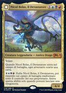 【中古】マジックザギャザリング/イタリア語版FOIL/神話R/基本セット2019/マルチカラー [神話R] : 【イタリア語版】【FOIL】Nicol Bolas, the Ravager/Nicol Bolas, the Arisen/破滅の龍、ニコル・ボーラス/覚醒の龍、ニコル・ボーラス