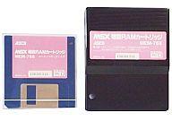 【エントリーでポイント10倍!(4月28日01:59まで!)】【中古】MSXハード 増設RAMカートリッジ