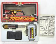 【中古】おもちゃ [破損品] アクセルチェンジャー 「激走戦隊カーレンジャー」