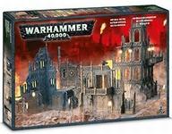 【中古】ミニチュアゲーム [ランクB] 帝国の市街 「ウォーハンマー40.000」 (Imperial Sector) [64-34]