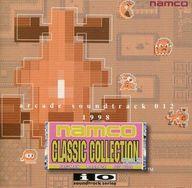 【中古】アニメ系CD ナムコクラシックコレクション VOL.2 アーケードサウンドトラック012[特典付き]