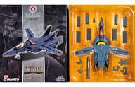 【中古】フィギュア 完全変形 1/60 VF-1S ロービジビリティー仕様 「超時空要塞マクロス 愛・おぼえていますか」 やまとマクロスシリーズ 塗装済完成品