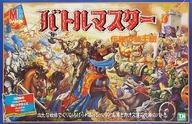 【中古】ミニチュアゲーム [ランクB/シール貼付け済] バトルマスター 伝説の騎士団