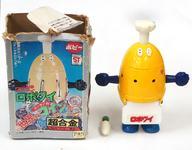 【中古】おもちゃ [破損品/付属品欠品] 超合金 ロボクイ 「がんばれ!!ロボコン」