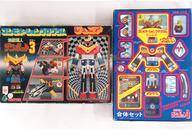 【中古】おもちゃ [破損品] 合体セット コンビネーションプログラム ジュニア 「無敵超人ザンボット3」